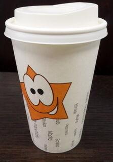 Pahvista juomamuki logolla